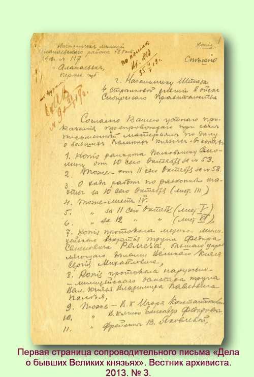 Когда же завершится XX век  ПравославиеRu